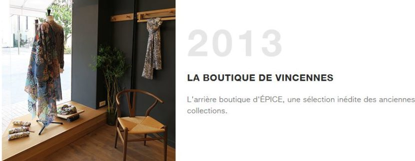 EPICE boutique Vincennes